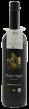 Clearly Organic Tempranillo Garnache rode wijn fles 75cl
